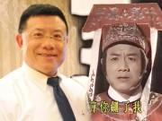 """Làng sao - Trương Long của """"Bao Thanh Thiên"""" từng đóng phim nóng để trả nợ"""