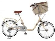 Tin tức thị trường - Những ưu điểm nổi bật của xe đạp Maruishi đời mới