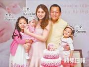 Giải trí - Kết hôn ở tuổi 23, đẻ 3 con gái, mỹ nhân Hongkong vẫn cố sinh quý tử cho nhà đại gia