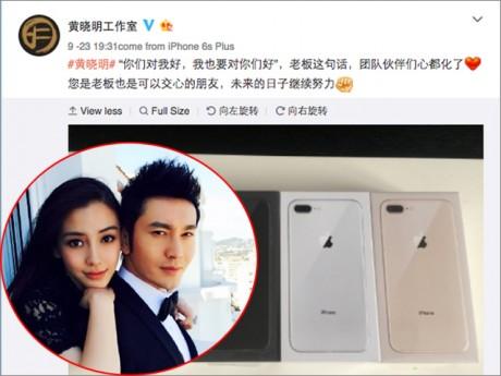 Tặng nhân viên iPhone 8, ai cũng muốn có sếp như Huỳnh Hiểu Minh