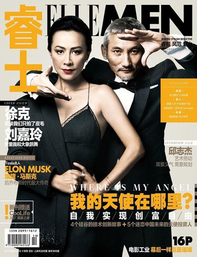 Lưu Gia Linh - gương mặt nữ chính của bộ phim Địch Nhân Kiệt 3D đã trở thành gương mặt trang bìa cùng Từ Khắc - đạo diễn của bộ phim