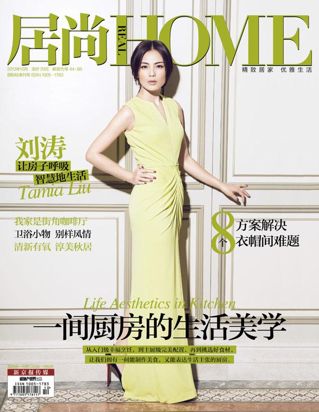 Lưu Đào trở thành bà nội trợ quyến rũ nhất của làng nghệ Hoa ngữ khi luôn xuất hiện xinh đẹp, rạng ngời trước khán giả.