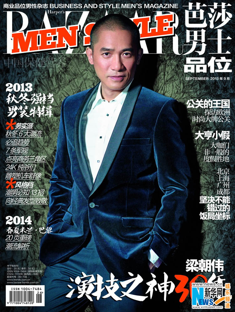 Luơng Triều Vỹ chứng tỏ sức hút của đàn ông tuổi 50 khi xuất hiện trên trang bìa 1 tạp chí