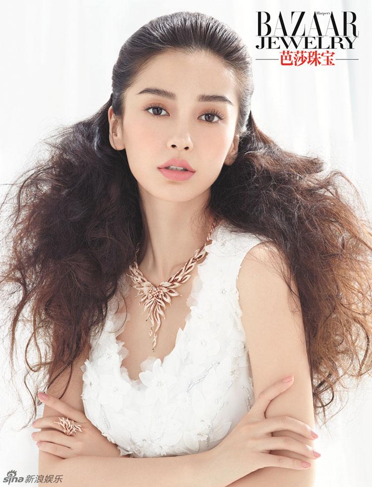 Angelababy Dương Dĩnh hiện diện trên tạp chí Bazaar's Jewelry, với những hình ảnh hoàn toàn đối lập