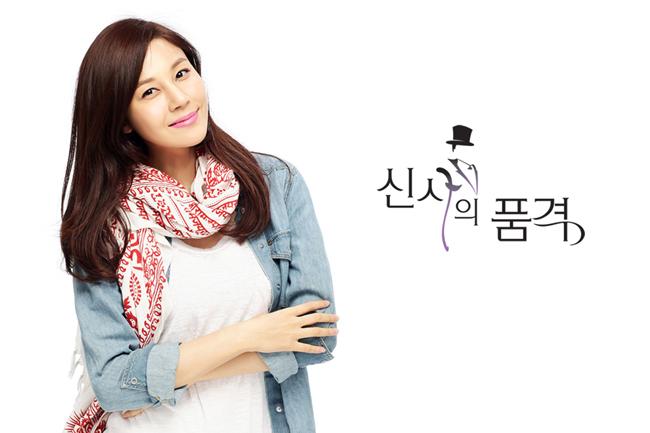 Vào vai cô giáo xinh đẹp Yi Soo trong Phẩm chất quý ông, Kim Ha Neul gây ấn tượng với hình ảnh một cô giáo hết mình vì học sinh. Cô thậm chí đã đích thân đi cầu xin hòa giải với người bị hại thay cho học sinh của mình.