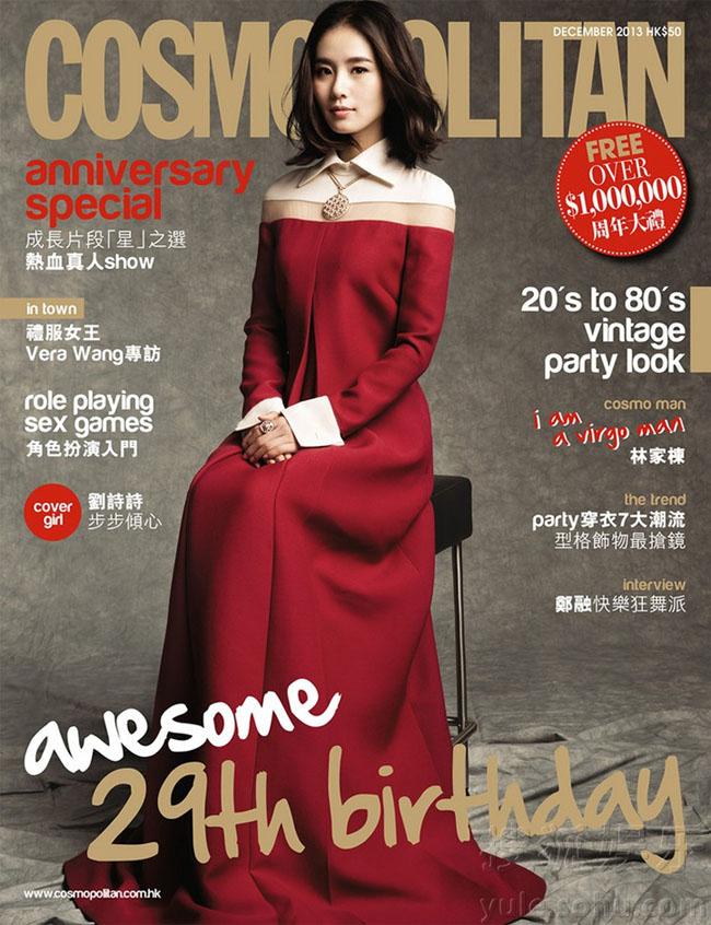 Tiểu hoa đán Lưu Thi Thi khoe nét đẹp sang trọng và cổ điển trên bìa tạp chí Cosmopolitan phiên bản tại Hồng Kông