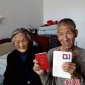 Eva tám - Chú rể 67 tuổi đón cô dâu 94 tuổi ở viện dưỡng lão