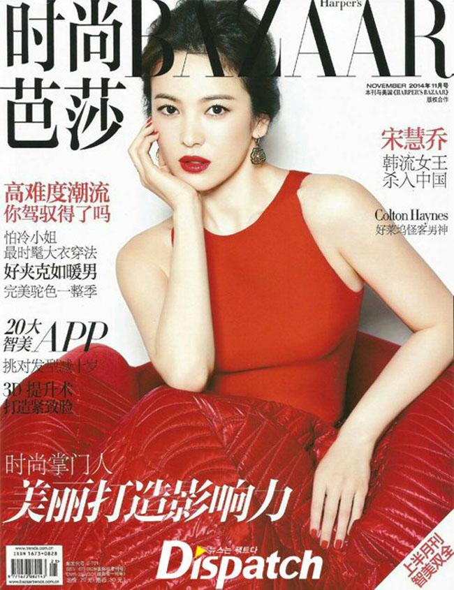 Trên tạp chí Harper's Bazaar. hiếm khi nào Song Hye Kyo - mỹ nhân xứ Hàn lại rực rỡ đến thế.