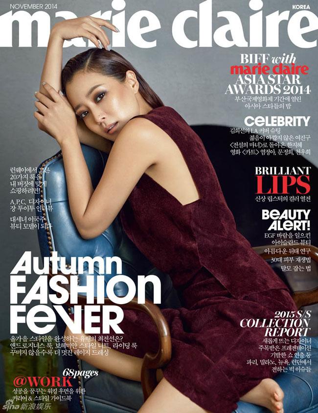 Kim Hee Sun hiện diện trên trang bìa của tạo chí Marie Claire số tháng 11/2014 theo đúng hình ảnh của một cô gái xứ Hàn tóc nâu môi trầm.