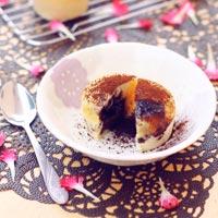 Biến tấu hấp dẫn với bánh Lava cupcake
