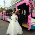 """Tình yêu giới tính sony - Chú rể rước dâu bằng """"siêu xe buýt"""" dài 18m"""