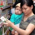 Giáo dục - Cấm quảng cáo sữa thay thế sữa mẹ cho trẻ dưới 2 tuổi
