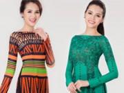 Thời trang - 20/11: Những mẫu áo dài duyên dáng cho cô giáo kính yêu!