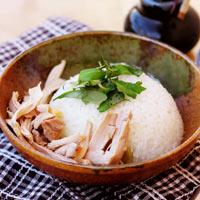 Cách làm cơm gà luộc thơm ngon