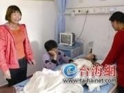 Tin quốc tế - Bé 2 tuổi bỏng nước sôi, bố ung thư dừng thuốc cứu con