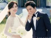 Làng sao - Cựu HH Hàn Lee Bo Young có bầu 3 tháng
