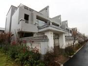 Không gian đẹp - Đại gia bỏ trăm tỷ xây biệt thự cho người nghèo