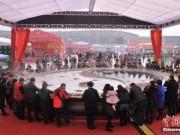 Tin quốc tế - Chiêm ngưỡng nồi lẩu 'khủng' nhất thế giới nặng 31 tấn