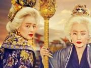 Hậu trường - Bất ngờ hình ảnh Phạm Băng Băng già nua tuổi 82
