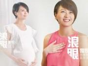 Hậu trường - Lương Vịnh Kỳ xinh đẹp khoe bụng bầu 6 tháng