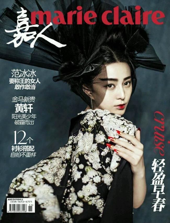 Trên tạp chí Marie Claire số tháng 12, Phạm Băng Băng một lần nữa lại khiến khán giả ngây ngất về nét đẹp và độ ảnh độc đáo trong các bức ảnh của cô. Bộ ảnh này được thực hiện lấy nguồn cảm hứng từ tạo hình của nhân vật Võ Tắc Thiên trong bộ phim cùng tên của Phạm Băng Băng.