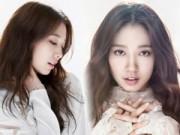 """Làng sao - """"Chán"""" ngây thơ, Park Shin Hye đẹp gợi cảm"""