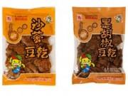Tin nóng trong ngày - Sau dầu ăn bẩn, Đài Loan rúng động vì đậu hũ khô
