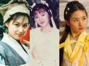 """Người nổi tiếng - """"Cân"""" nhan sắc của Hoàng Dung trong 40 năm qua"""