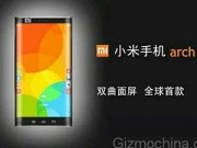 Eva Sành điệu - Xiaomi Arch với màn hình cong ở hai cạnh