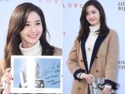 Làng sao - Yoona diện đồ giản dị vẫn đẹp rạng ngời