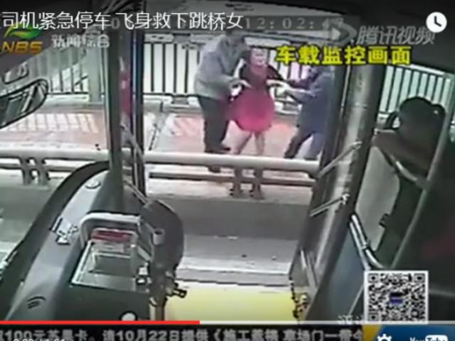 Người hùng xe buýt cứu cô gái cố tự tử