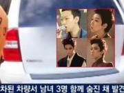 Làng sao - Nữ ca sĩ Hàn Quốc tự tử cùng hai nam thanh niên