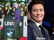 Lee Byung Hun tươi rói, bảnh bao trong buổi ra mắt phim