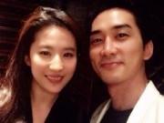 Chúc mừng sinh nhật Song Seung Hun, Lưu Diệc Phi bí mật bay sang Hàn
