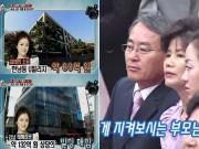"""Ít đóng phim, Kim Tae Hee vẫn là nữ diễn viên giàu """"khủng"""" nhất Hàn Quốc"""