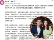 """Làng sao - Lâm Tâm Như chính thức trả lời tin sảy thai, """"ép cưới"""" Hoắc Kiến Hoa"""