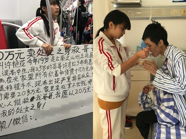 Thiếu nữ 19 tuổi rao bán trinh tiết với giá 650 triệu để cứu anh trai bị ung thư