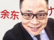 Tin tức - Trung Quốc: Đi phẫu thuật để có cằm V-line, cô gái tố bị bác sĩ cưỡng hiếp hai lần