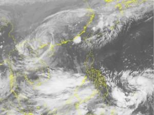 Bão số 11 áp sát đảo Bạch Long Vĩ, sắp suy yếu thành áp thấp nhiệt đới