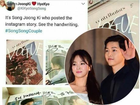 Ngôi sao 24/7: Song Joong Ki lén lút đăng ảnh trên trang cá nhân của Song Hye Kyo