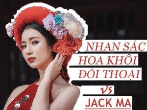 Cận cảnh nhan sắc xinh đẹp của cô hoa khôi được trực tiếp đối thoại với Jack Ma