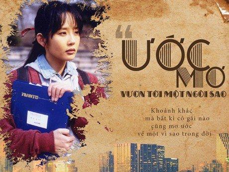Ước mơ vươn tới một ngôi sao: Thánh đường tỏ tình độc nhất vô nhị trong lịch sử phim Hàn