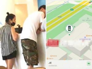Ngôi sao 24/7: Chồng của tình cũ Thích Tiểu Long dùng định vị bắt gian vợ vào khách sạn
