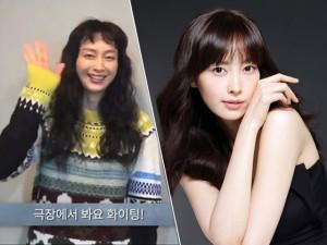 """Lấy Won Bin, không ai ngờ Lee Na Young xuống sắc và già như một """"bà cô"""""""