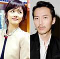 Làng sao - Rộ tin Jang Nara hẹn hò Kim Nam Gil