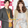 Làng sao - Rò rỉ tin Won Bin kết hôn cuối tháng này?