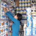 Tin tức - Chị em than trời vì giá sữa tăng