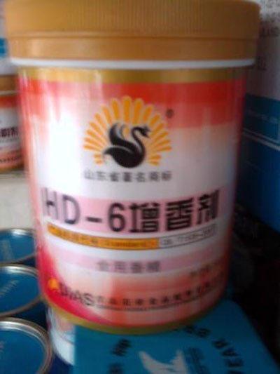 Thịt ôi tẩm hóa chất thành đặc sản thịt khô-2