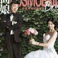 Làng sao - Lâm Chí Linh quỳ gối cầu hôn bạn trai