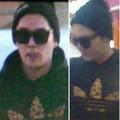 Làng sao - Thành viên Super Junior bất ngờ sang Việt Nam